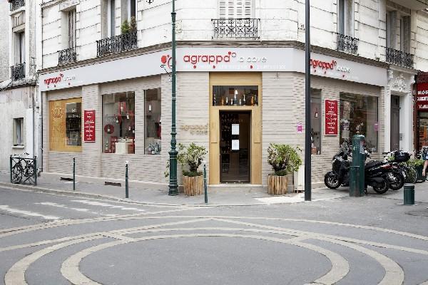 depuis 2012 nous avons créé cet espace contemporain pour vos faire partager nos bonnes adresses parmi les meilleurs vignerons de France